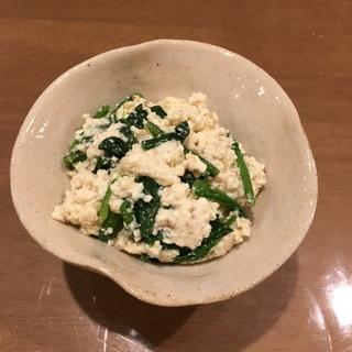 夕飯にもう一品✨副菜に(^^)白和え
