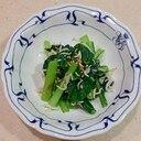 簡単★小松菜としらすのソテー【妊婦さんの鉄分補給】