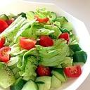 簡単ドレッシングとグリーンサラダ
