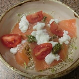 スモークサーモンのスピードサラダ
