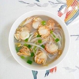 ベビー帆立と、もやしのスープ