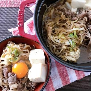 staubで無水すき焼き風煮物☆生卵かけ☆ストウブ