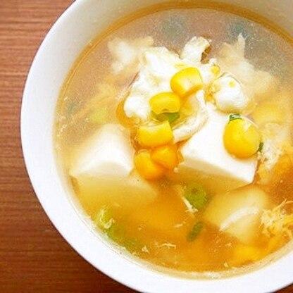 コーン・卵の中華スープに豆腐プラス!