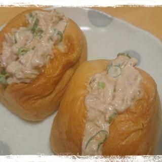 朝食に☆和風ツナ入りディナーロール