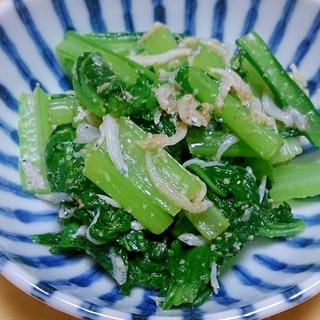 小松菜としらすのポン酢和え