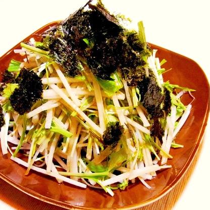 大根と水菜のサラダ(わさび醤油ドレッシング)