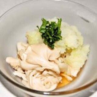 白舞茸のおろしポン酢