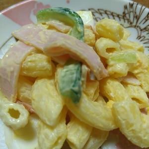 デパ地下の味☆マカロニサラダ