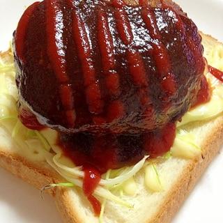 フォークとナイフで食べる♡ハンバーグトースト♪♪