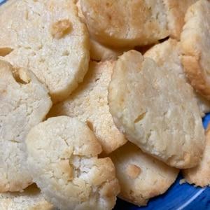 余ったクリームチーズ消費♪簡単レモンチーズクッキー