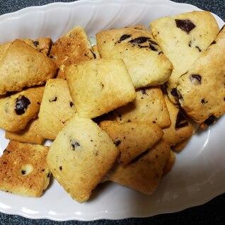 ホットケーキミックスでチョコチップクッキー