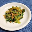 袋麺と青菜炒め