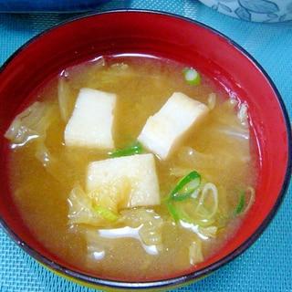 ♥ 白菜&笹かまぼこのお味噌汁 ♥