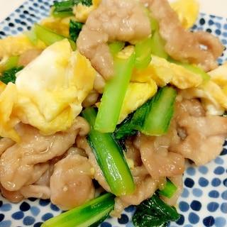 子供が喜ぶ(^^)カンタン豚肉と小松菜の炒り卵♪