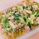 水菜と豚の煮物★