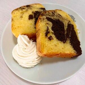 ホットケーキミックスでマーブルパウンドケーキ