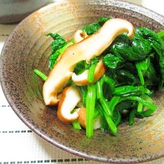 相性ぴったり☆ほうれん草と焼椎茸のお浸し