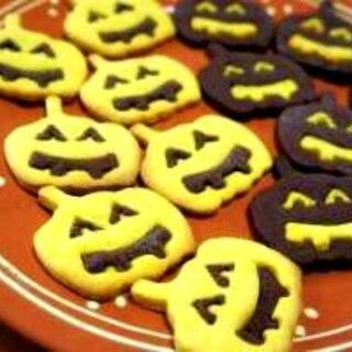 ハロウィン・かぼちゃクッキー♪ジャックオーランタン