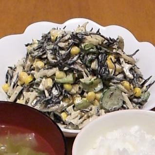 ひじきとれんこんサラダ★カレー味