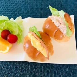 ミニバターロールのサンドイッチ