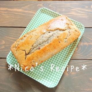 HMで♪あんこときな粉のパウンドケーキ
