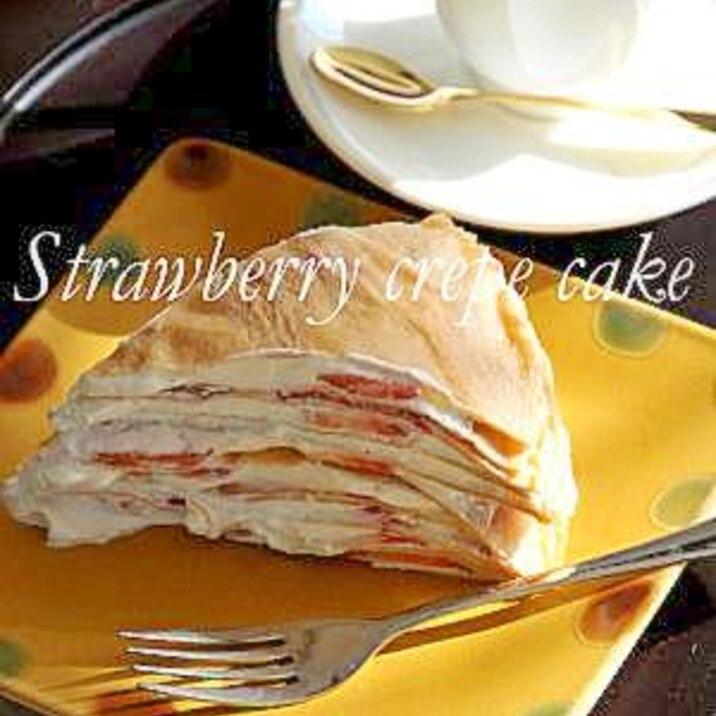 ホットケーキミックスで苺のミルクレープ