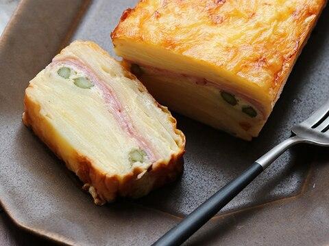セラベイクで、野菜で作るガトー・インビジブル
