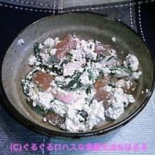 混ぜるだけ白あえ〜大豆料理〜