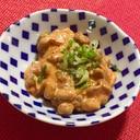 簡単おつまみレシピ!納豆×キムチ×梅干し×マヨ♪