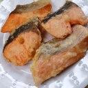 サケの天ぷら