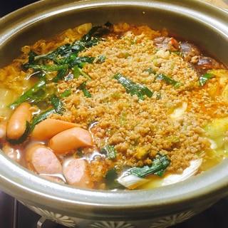 【男飯】〆にもこだわった大人の坦々鍋