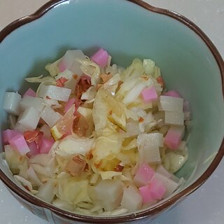 キャベツとかまぼこの甘酢サラダ(^ー^)