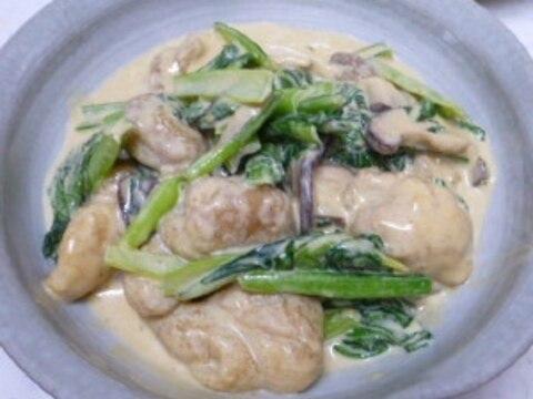 鶏肉と小松菜の炒め物☆味噌マヨ味