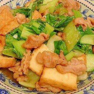 チンゲンサイと厚揚げと豚肉の炒め煮