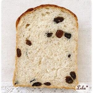 ラムレーズンと全粒粉の食パン