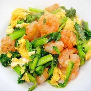 菜の花とむき海老の卵炒め