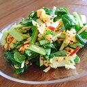 小松菜と林檎のホットサラダ