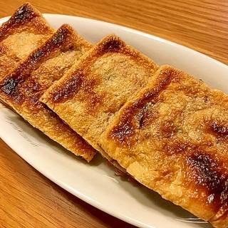 納豆の薄揚げ包み焼き