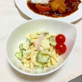 ハムとゆで卵と胡瓜のシンプルマカロニサラダ♡