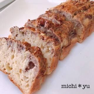 バナナと米粉のパウンドケーキ (マーブル味)