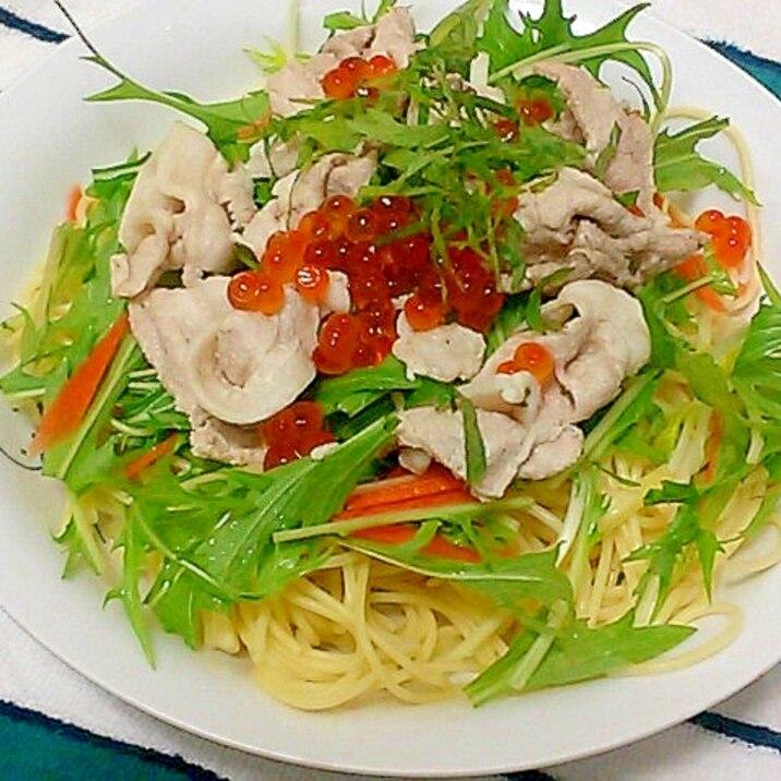 水菜と豚しゃぶとイクラのカフェ風サラダスパゲッティ