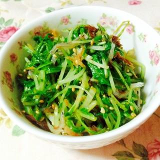ゴマ油香る♡水菜とジャコの小鉢