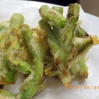 十六ササゲの天ぷら