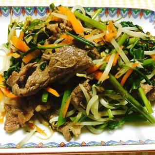 牛肉と空芯菜のプルコギ炒め