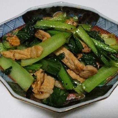 (豚こま肉がなかったので、ほかの豚肉を細く切って代用しました。)   美味しくいただきました。 小松菜の味が引き立つ味付けだと思いました。ご馳走さまです。