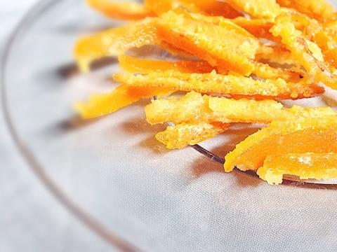 捨てないで☆オレンジの皮でオレンジピール