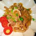 ミミガー☆大根煮