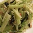 干しエビとセロリ、キクラゲの炒め物
