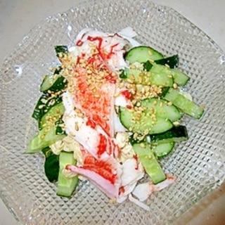 ヨーグルトで乾物を戻して♪切り干し大根サラダ!