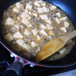 辛さひかえめ麻婆豆腐